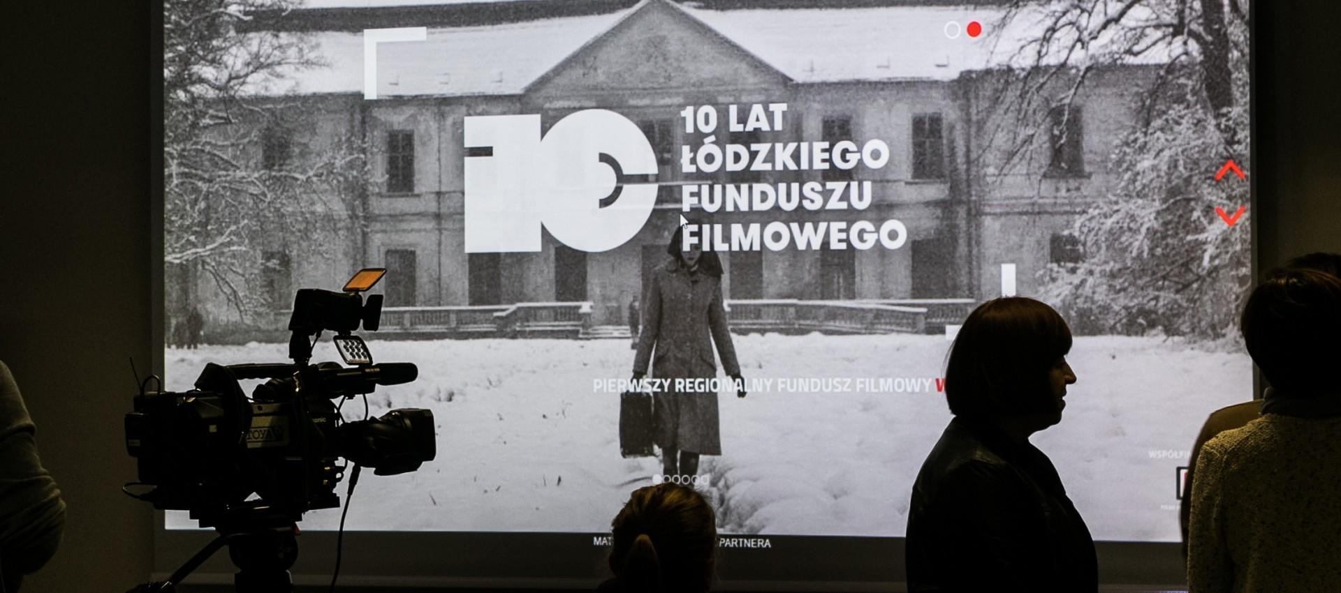 Łódź filmowa 2017